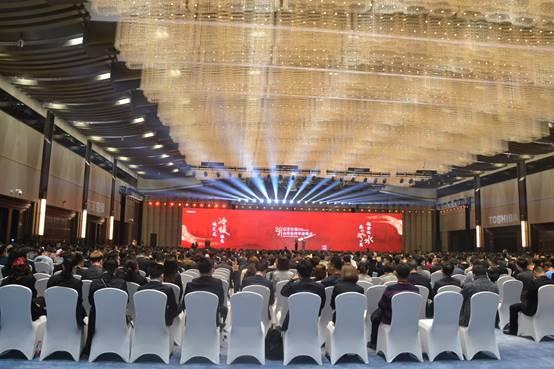 势不可挡  东芝空调召开2021合作伙伴年度峰会