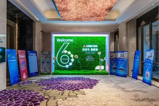 """三菱重工海尔6舒健康家  打造空调使用全生命周期""""好空气"""""""