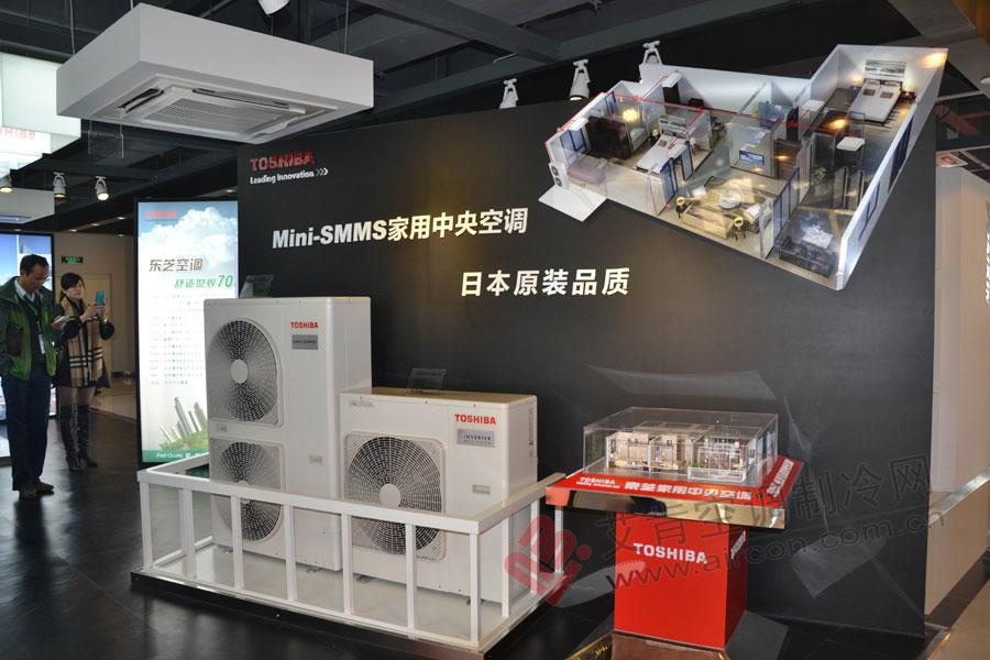 高清圖:綠城電商東芝中央空調展廳-艾肯空調制冷網