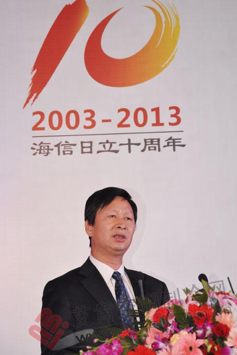 青岛海信日立空调系统有限公司成立十周年庆典-欢迎光临艾肯空调制冷