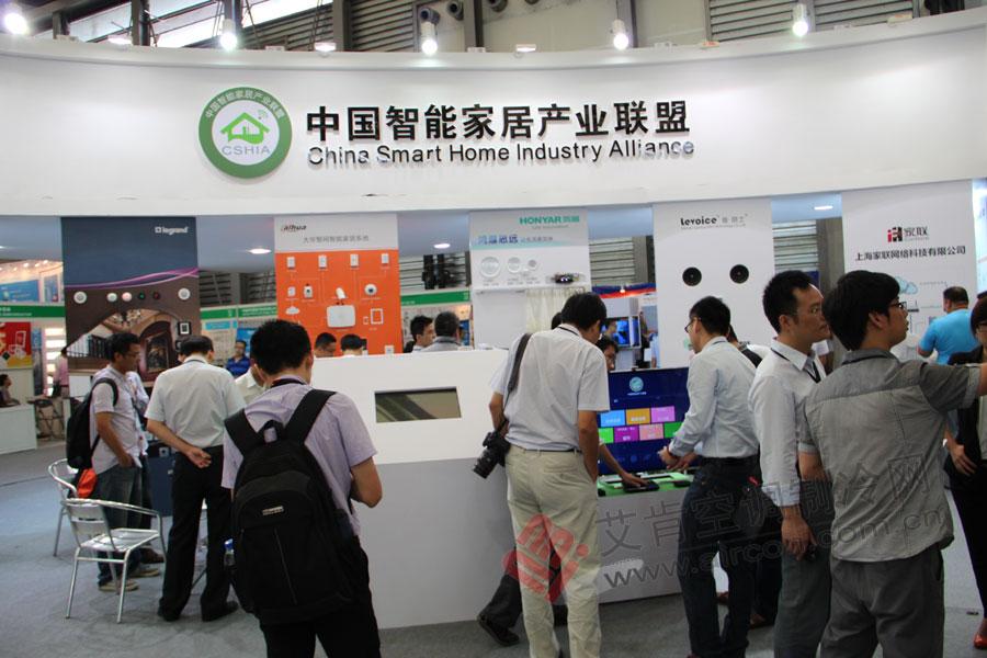 图集:上海国际供热通风空调、城建设备与技术展