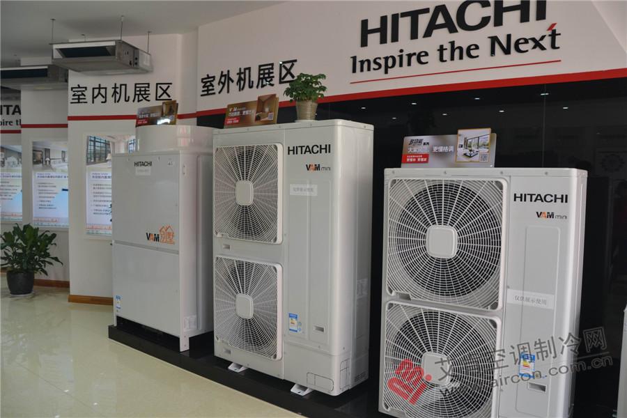 日立中央空调常州大名城专业店开业