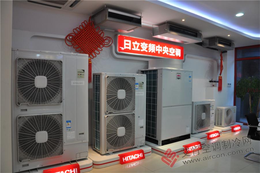 日立变频中央空调南通专业店实拍