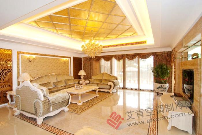 家用中央空调装修效果图
