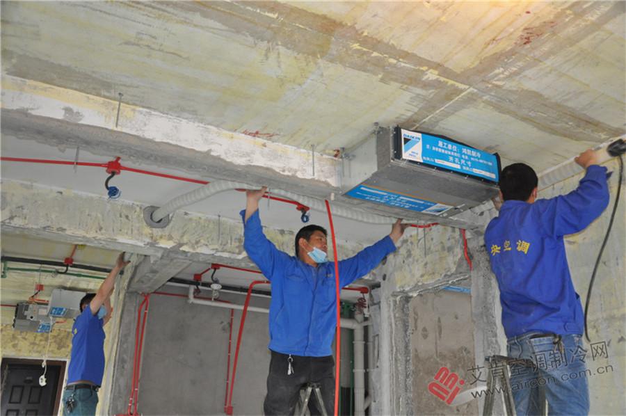 中央空调安装过程