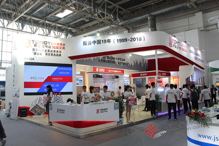 哪些空气源热泵企业参加中国供热展