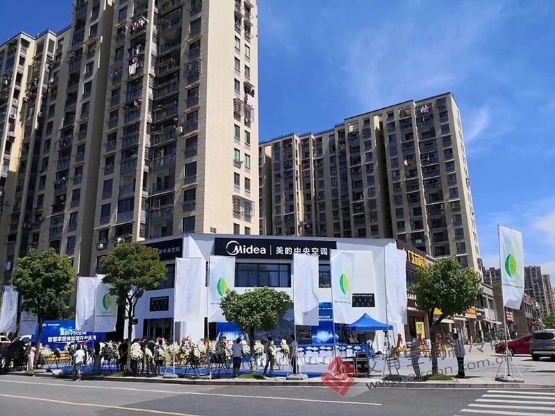 7月10日,浙江区域首家前装体验店在诸暨开业。