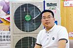 【艾肯商圈】杭州首卓徐志刚:户式水机是未来一个发展趋势