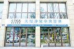 【艾肯商圈】杭州畅联陈根:做有良心的生意