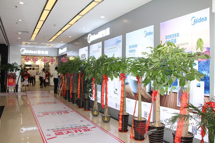 2018年10月9日,安徽首家美的集团慧生活体验馆在合肥居然之家滨湖店正式落地