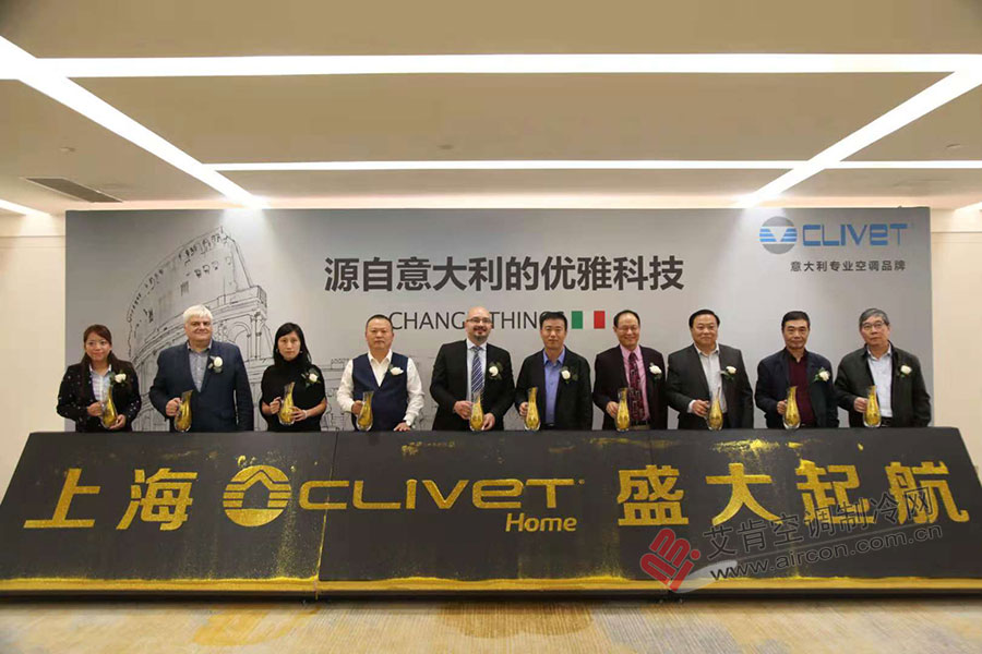 10月29日,中国首家、上海第一家体验中心,Clivet home 正式对外营业。