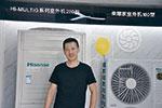 【艾肯商圈】绿能暖通刘海民:客户相信眼见为实