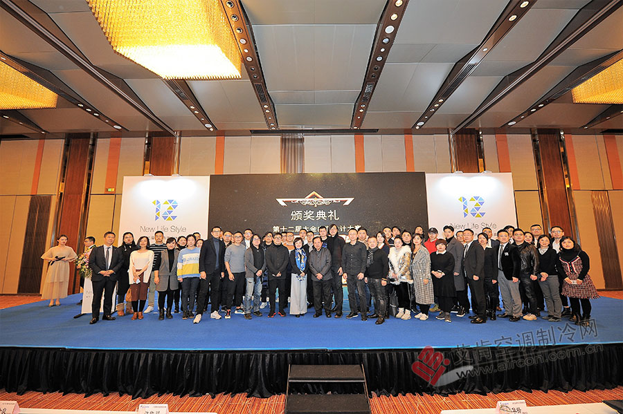 大金第十二届内装设计大赛颁奖典礼落幕