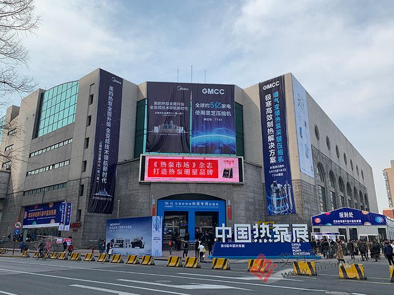3月15日,第9�弥���岜谜乖谏虾9獯��展中心�_幕