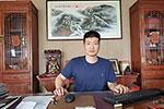 【艾肯商圈】�西浩�宋宏��:��心�_�l二三�市��