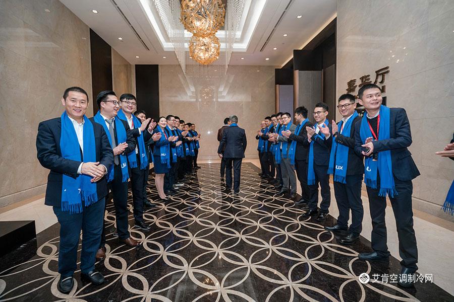 聚力家中共贏未來 2019奧克斯中央空調全國核心專賣店會議召開