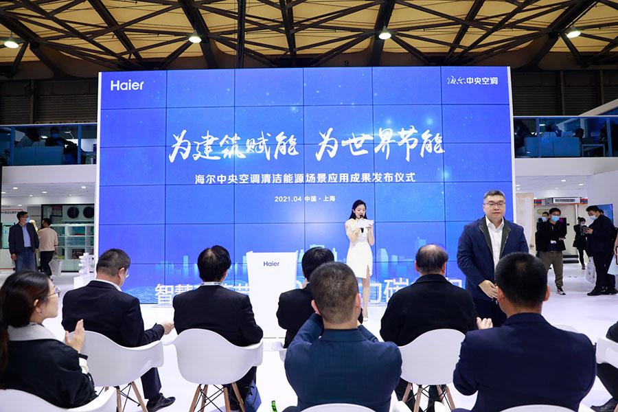4月7日,2021中国制冷展在上海新国际博览中心拉开帷幕