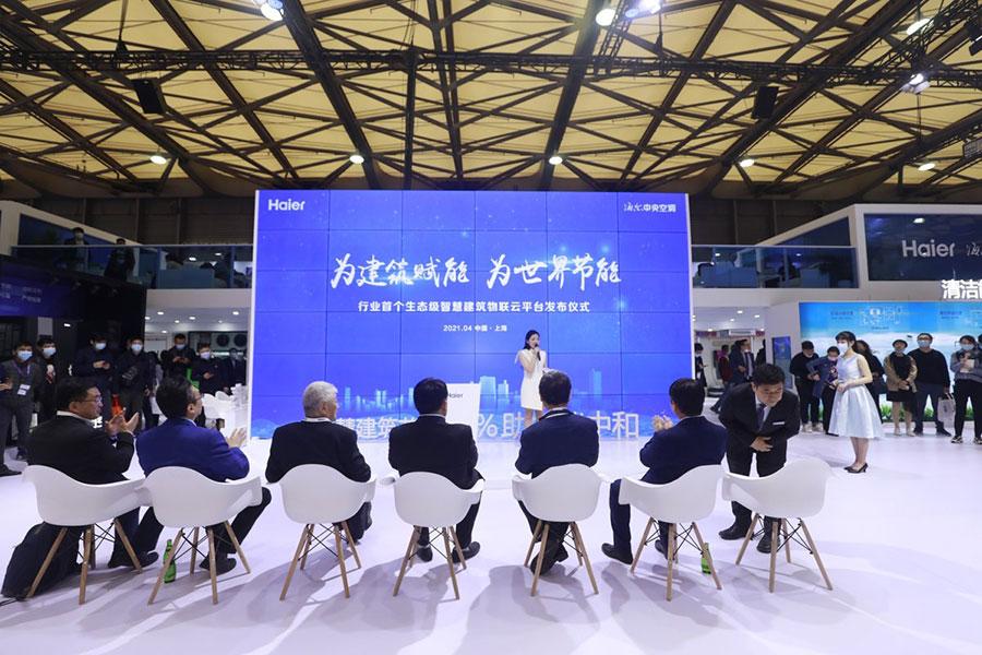 4月7日-9日,2021中国制冷展在上海新国际博览中心召开
