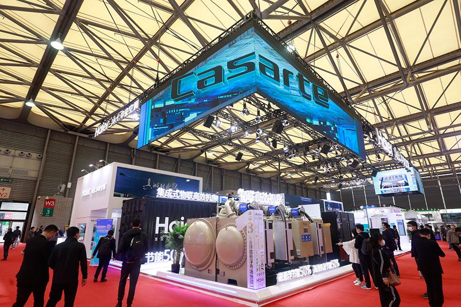 探秘2021中国制冷展海尔中央空调展台