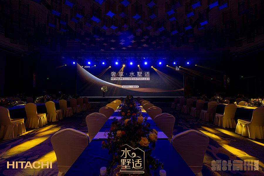 6月23日,日立水墅适系列高阶品鉴会在常州中吴宾馆举行